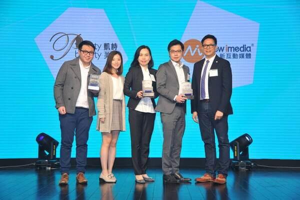 新互動媒體於「2017 Yahoo Big Idea Chair Awards」中獲獎   New iMedia Solutions