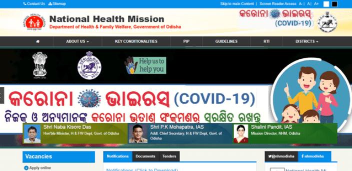 NHM Recruitment 2021 Odisha