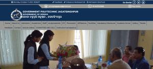 GP Jagatsinghpur Recruitment 2021