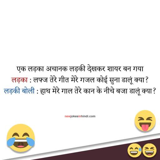Comedy images in hindi