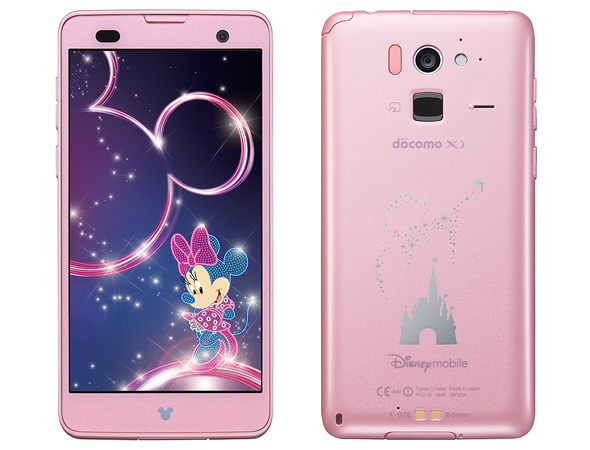 DoCoMo F07E uber cute Disney themed Android handset