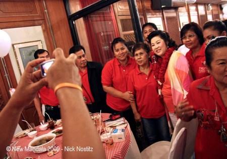 19 mangkon luang yaowapa and red shirts