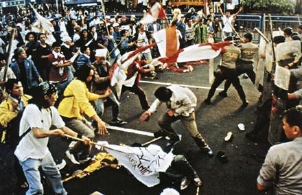 20140627_Riots-NM-440