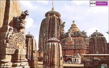 Lingaraj Temple Old Photo