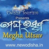 Megha Utsav - The Music & Dance Event in Odisha 2012