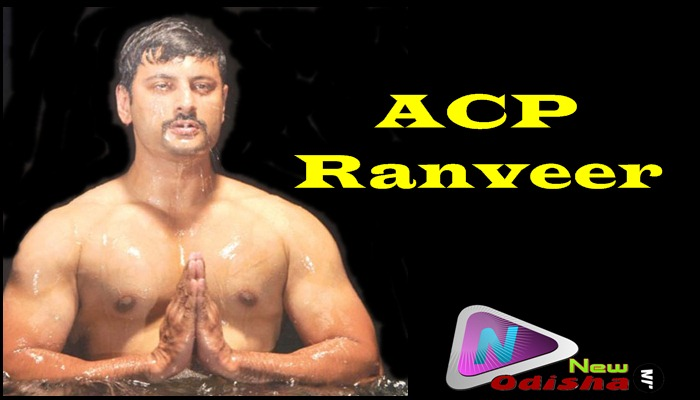 Veer Pila Song and Dialogue of Odia Film ACP Ranveer