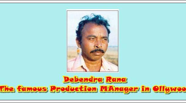 Debendra Rana - Production Manager in Odia Cinemas
