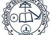 HSC Exam Checking of Addition of Marks Results 2012-13