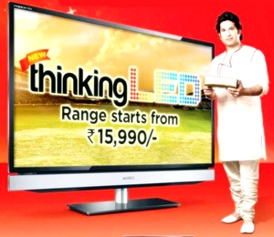 Diwali and Durga Puja 2012 Offers on Toshiba Televisions (TV) in Odisha