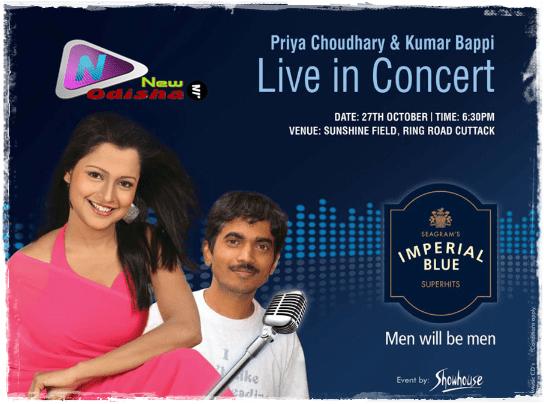 Priya & Kumar Bapi Live in Concert at Cuttack 2012