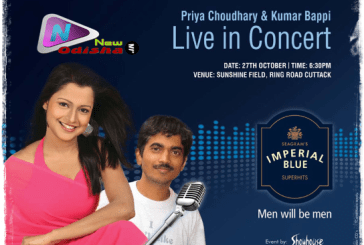 Priya & Kumar Bapi Live in Concert at Cuttack 2012