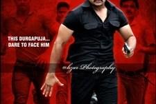 Upcoming Odia Films in Durga Puja 2012