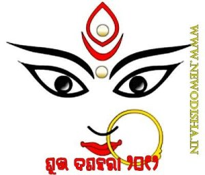 maa_durga greeting card in oriya