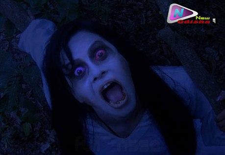 Kaunri Kanya 3D Odia Horror Film
