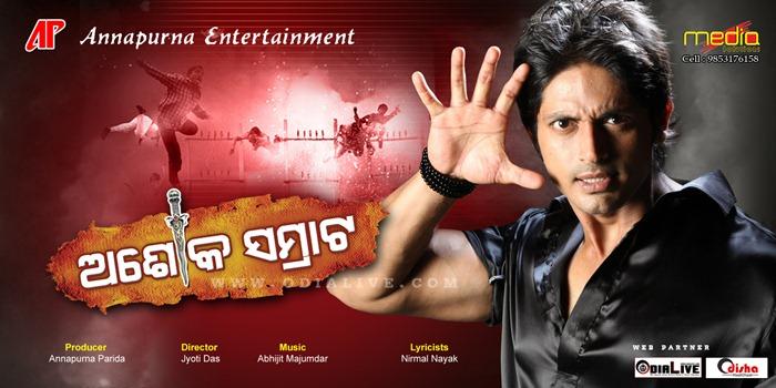 Ashok Samrat Oriya Film by Arindam