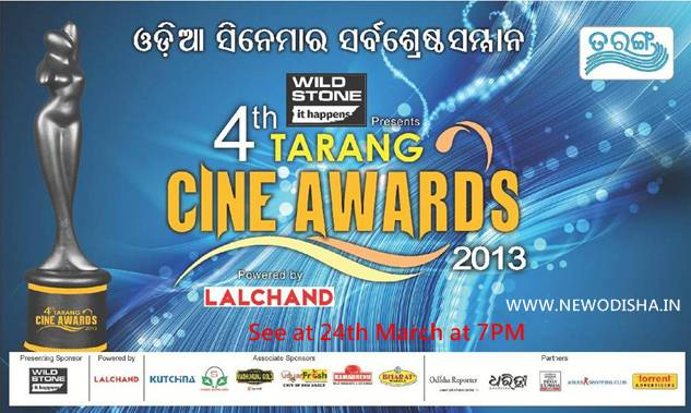 Winners of 4th Tarang Cine Award 2013