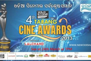 Winners of 4th Tarang Cine Award 2013