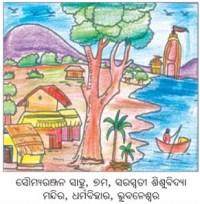 Soumya Ranjan Sahu