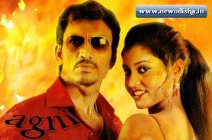 Oriya film Agni
