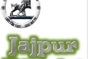 Valid & Reject List of Jajpur District Junior Clerk Applications in 2013