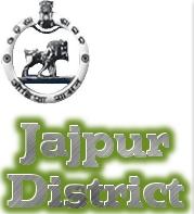 Valid & Reject List of Jajpur District Junior Clerk Applications in 2013
