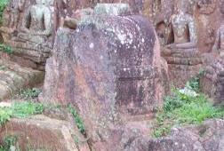 Langudi Hill of Odisha