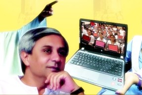 List of Students Who Will Get Free Laptops in Odisha