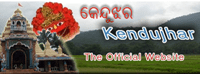 Provisional Merit List of Keonjhar B.Sc B.Ed CBZ Contract Teachers in 2013