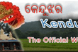 Provisional Merit & Reject List of Keonjhar Classical Contract Teachers in 2013