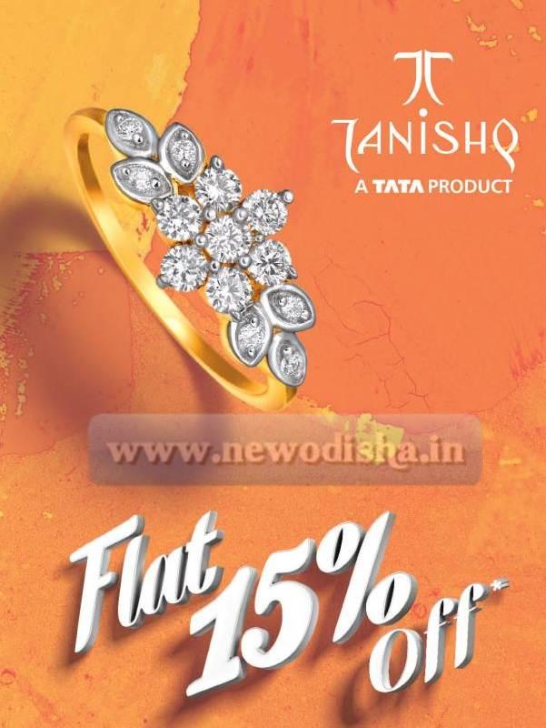 Flat 15% Off on Tanishq Jewellery on Durga Puja 2013
