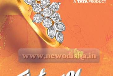 Flat 15% Off on Tanishq Jewellery on Durga Puja 2013