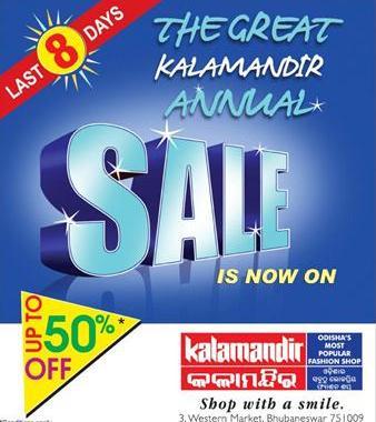 50% Off on Kalamandir Fashion Shop For Ganesh Puja 2013