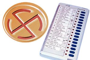 Final Result of Odisha NAC & Municipal Election Declared on 20th September 2013