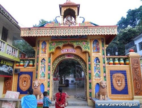 Sri Nrusinghanath Temple of Bargarh