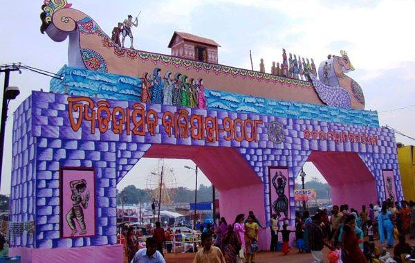 Bali Yatra Festival in Cuttack
