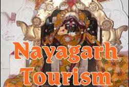 Tourist Spots in Nayagarh District