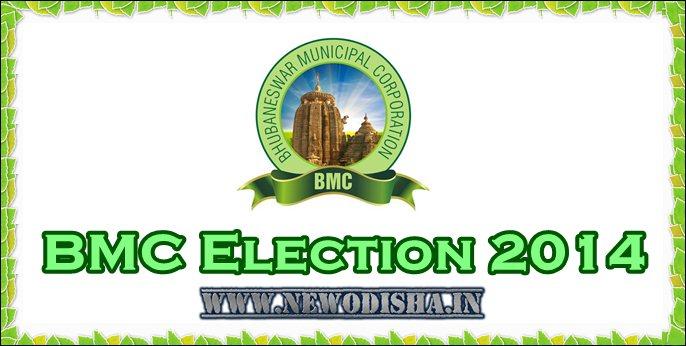 bmc election 2014