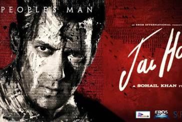 Baaki Sab First Class Hai - Jai Ho Movie Song Lyrics