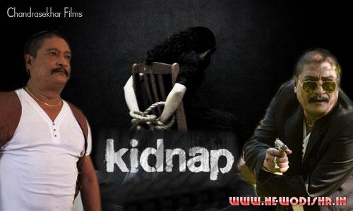 Kidnap Oriya Film Cast, Mp3 Songs, Wallpapers