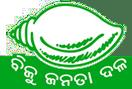BJD lambasts Dharmendra over Aparajita Sarangi's NOC issue