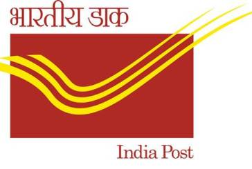 569 Nos Gramin Dak Sevak (GDS) Jobs in Odisha By India Post 2015