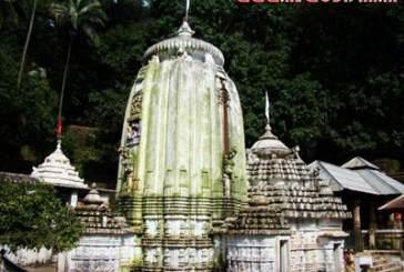 Kapilash Temple of Dhenkanal
