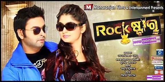 Odia Film Rockstar Photo Shoot of Bulu and Poonam