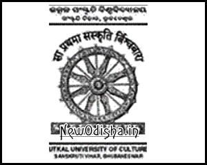 Utkal University of Culture Logo