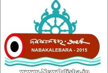 Daru identified Places or Spots for Nabakalebara 2015