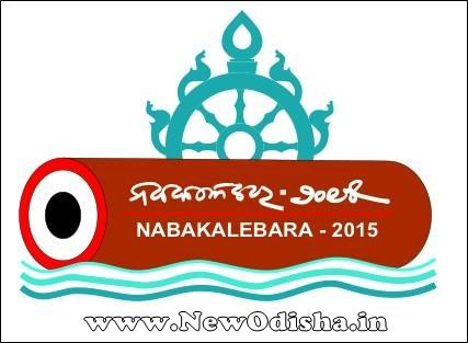 Nabakalebara 2015 Schedule and News