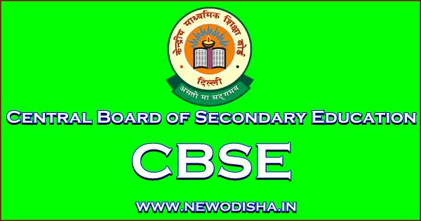 Central Teacher Eligibility Test (CTET) 2015 Exam Results