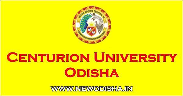 Centurion University Entrance Exam Rank Card 2015