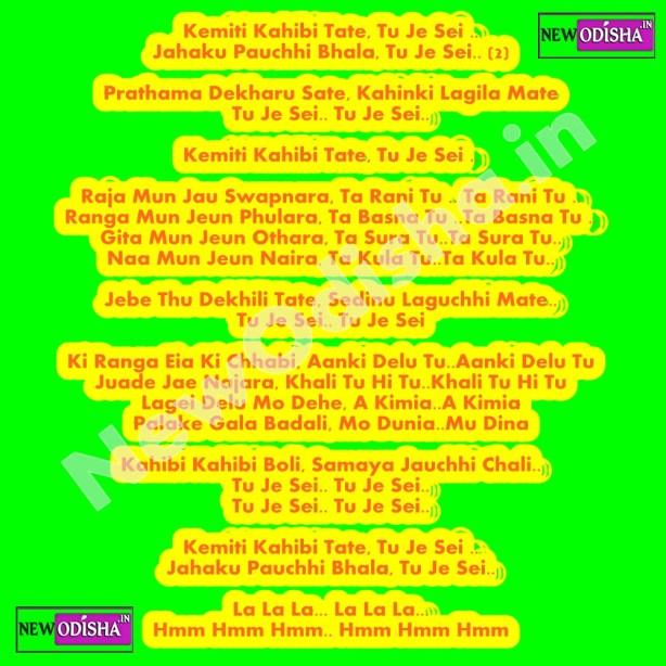 Kemiti Kahibi Tate (Lyrics)