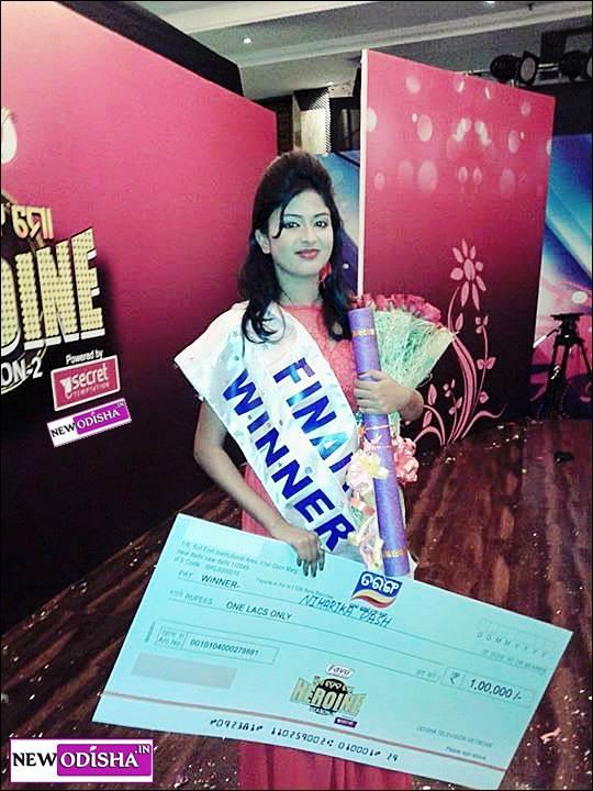 Niharika Dash is the Winner of Kie Heba Mo Heroine season 2